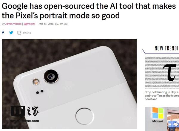 福利:谷歌开源Pixel 2人像模式