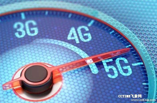 三大运营商加速向5G演进 5G手机也已在路上