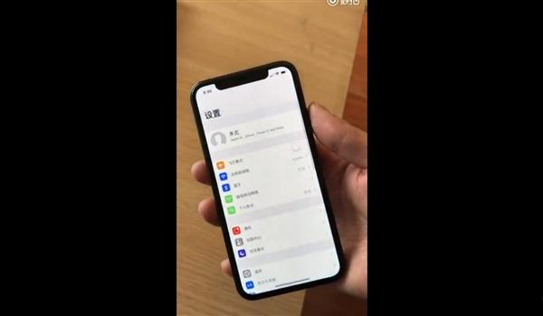 网曝iPhone SE2真机:全面屏+人脸识别