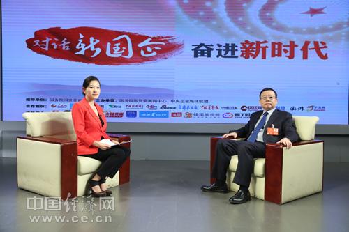 """刘飞香谈智能制造:抓住数字化智能化机遇 打造""""数字化+""""战略"""
