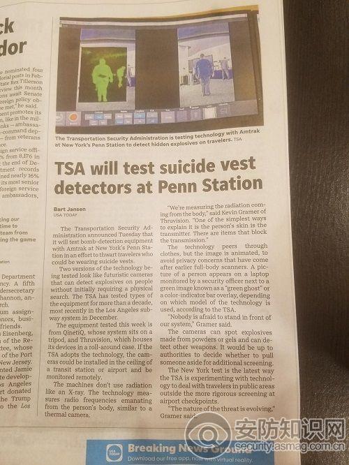 美国地铁如何破解大客流量下人体安检