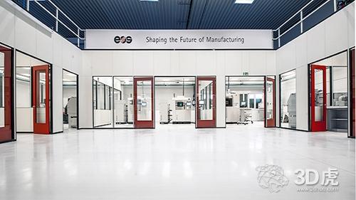 EOS又出大动作 在杜塞尔多夫创建新的3D打印创新中心