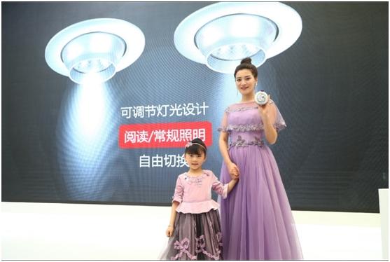 公牛电器AWE连发4大类新品:包括爱眼LED阅读灯