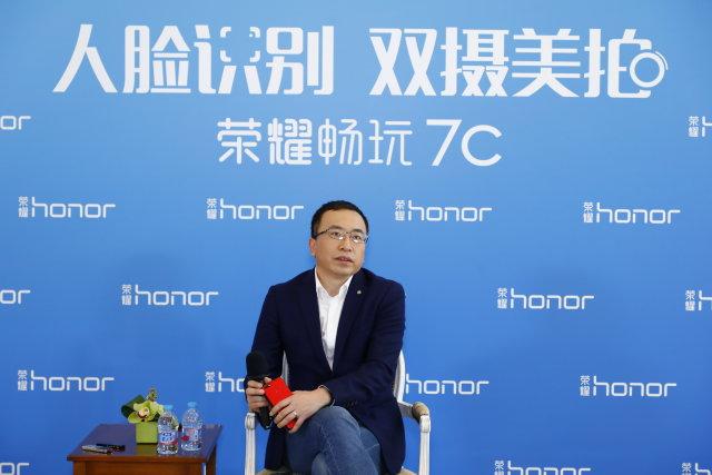 荣耀总裁赵明:互联网手机核心价位并非一成不变