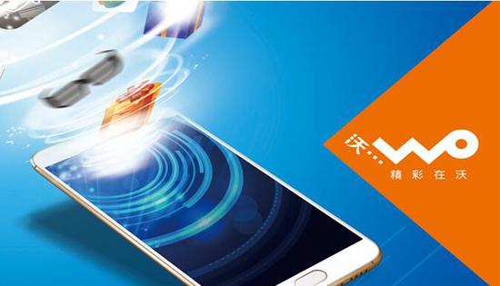 中国联通2月净增4G用户584万 总数达1.87亿