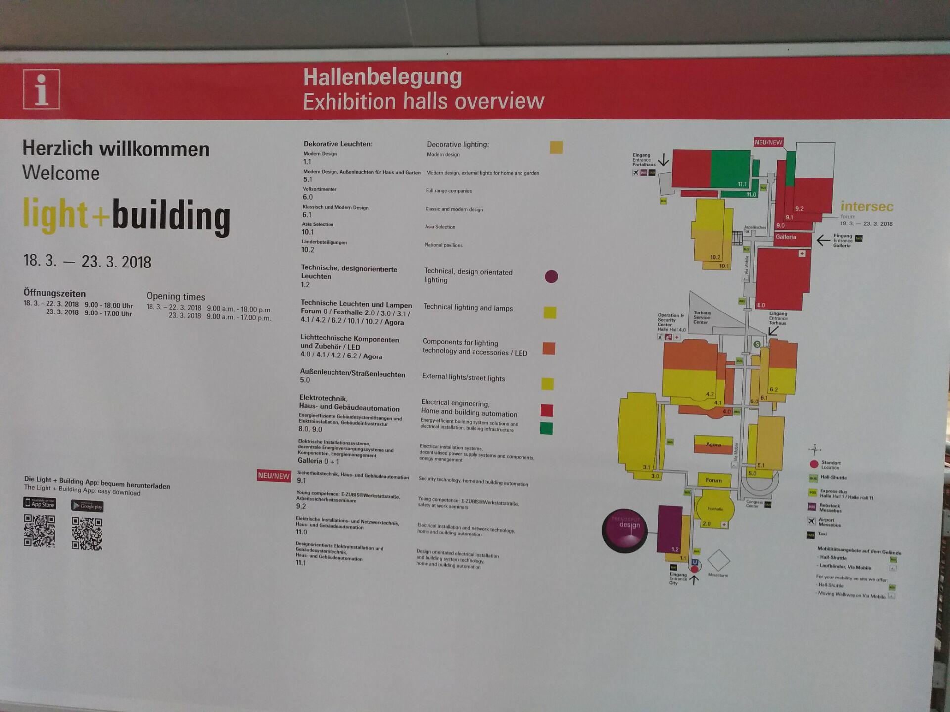 2018德国法兰克福国际灯光照明及建筑物技术与设备展今日开幕