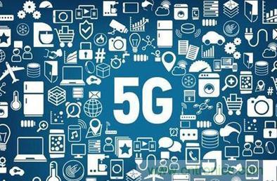 2025年中國5G市場規模將達3.3萬億