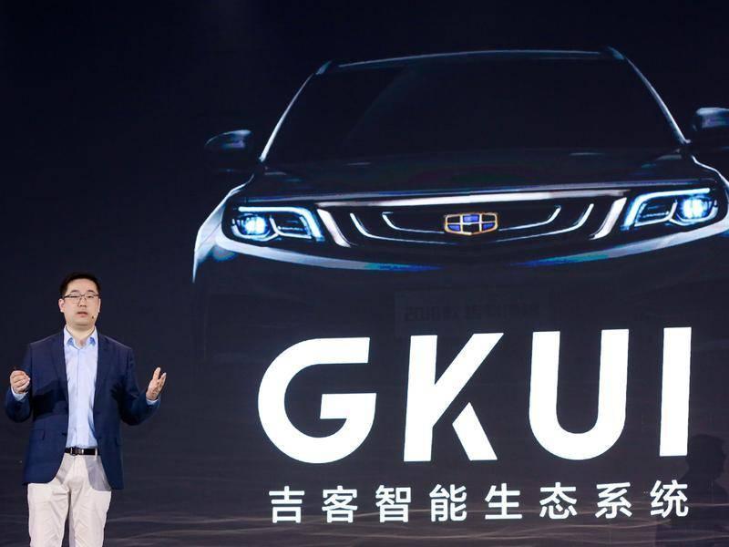 吉利首发GKUI系统,欲做智能汽车版安卓,它哪来的自信?