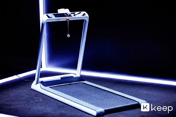 Keep发布智能跑步机K1:主打社交