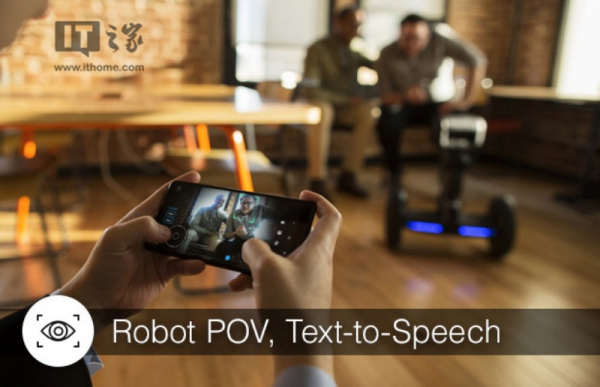 "Segway推出机器人""Loomo"":走到哪跟到哪 还能跟你对话"