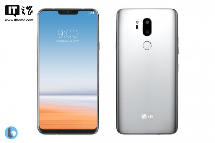 分析师称LG G7将弃用OLED屏:控制成本