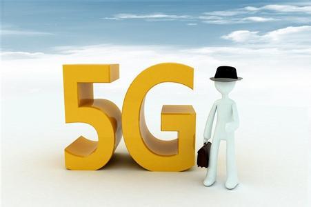 工信部:冬奥会要突出发挥5G应用的引领作用