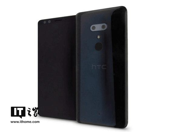 疑似HTC U12+真机首次现身:高屏占比、回归双摄