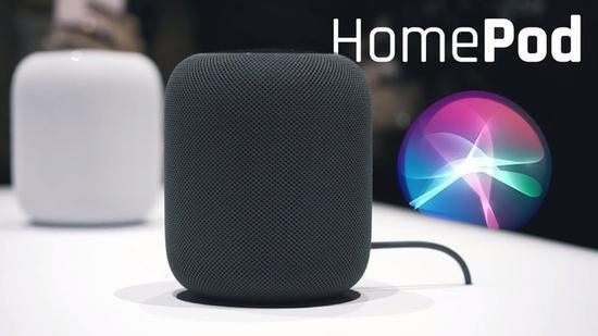 苹果音箱HomePod销售不佳 华尔街将预期销量砍掉一半