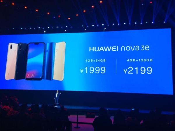 华为nova 3e发布:首发索尼IMX 576