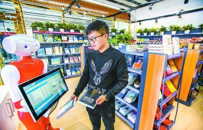 """刷脸开门、机器人当""""店员"""":首家24小时无人书店亮相通州"""