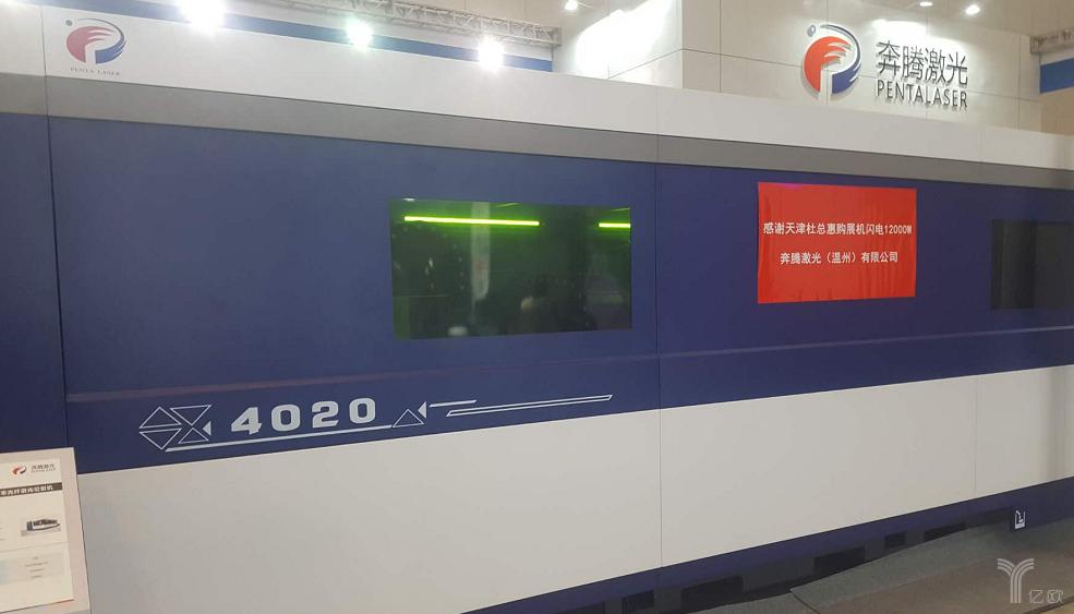從天津工博會看中國智造的現在與未來