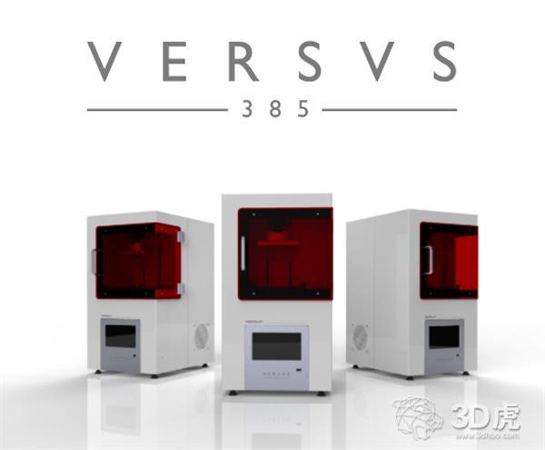 Microlay公司推出新型Microlay Versus牙科3D打印机