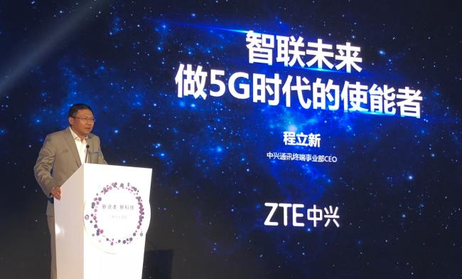 中兴手机让汽车行业连接5G 天机Axon M亮相吉利展会