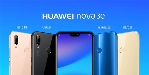一图看懂华为nova 3e:全面开启刘海时代