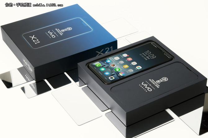 vivo X21评测:人工智能+屏幕指纹修成正果
