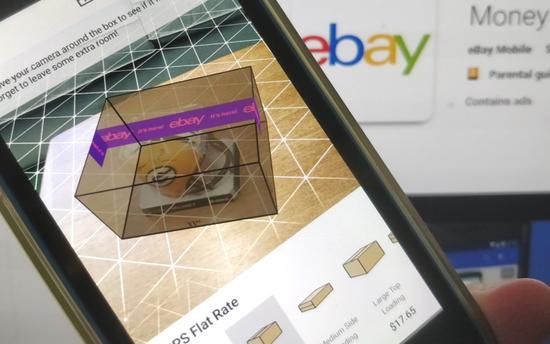 eBay推出逆天AR技术 助卖家选择包装盒