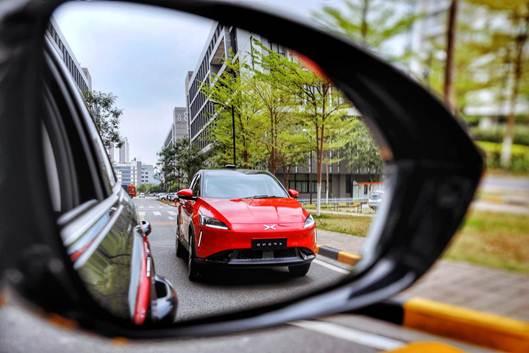 小鹏汽车摘得造车新势力首张新能源车专用号牌