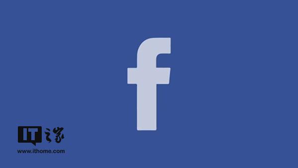 Facebook回应数据泄露:被欺骗 很气愤