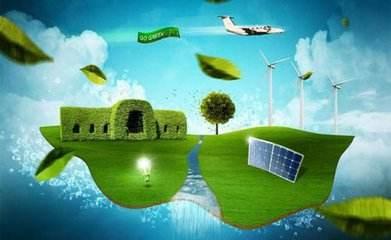 降低电网环节收费和输配电价格 深入推进电力体制改革