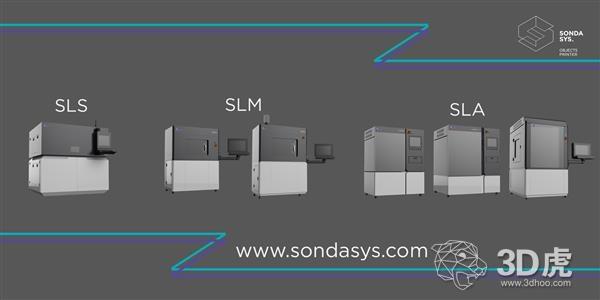 波兰SondaSys公司即将推出SLA和SLM 3D打印机