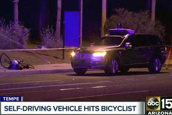Uber无人驾驶车辆撞死行人 路测全面暂停