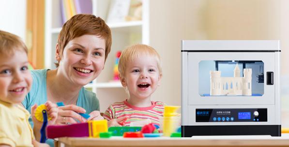 极光尔沃3D打印机打开学前教育新视界