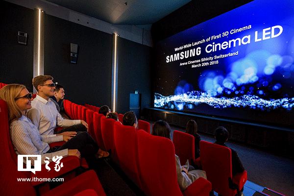 三星在瑞士安装全球首款3D Cinema LED屏幕