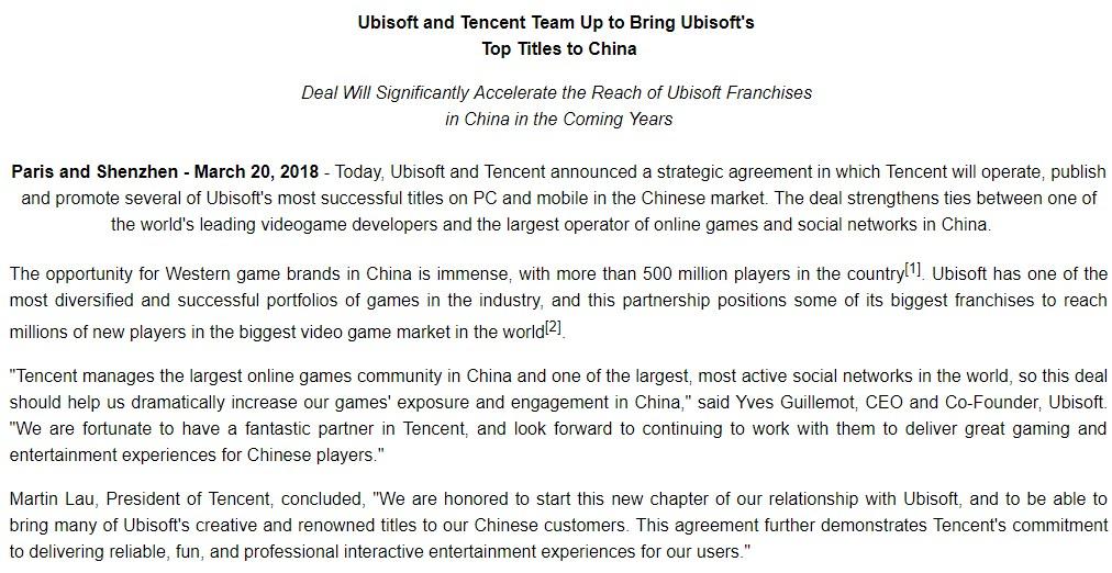 育碧回购维旺迪全部持股,并与腾讯达成战略合作