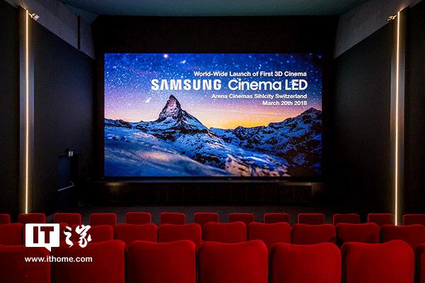 世界首个!三星在瑞士安装3D电影LED屏幕
