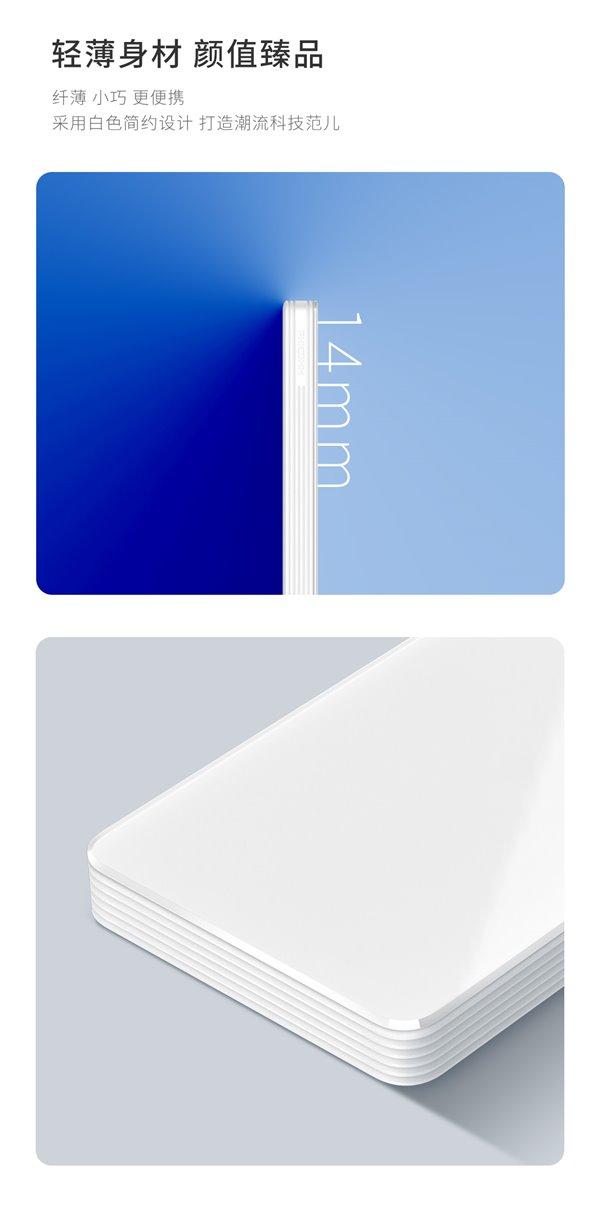 斐讯官方商城0元购新品:999元移动硬盘H1,10点首发预售