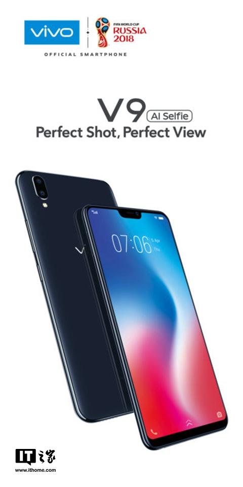 vivo V9手机发布:刘海全面屏设计,主打AI自拍