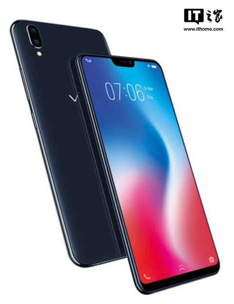 vivo v9手机发布:刘海全面屏设计,主打ai自拍图片