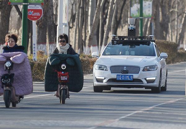 北京发放自动驾驶首批牌照 百度测试车正式上路
