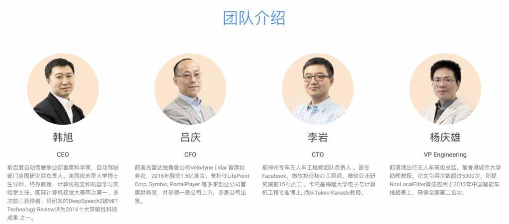 景驰科技宣布高层人事调整 韩旭出任CEO