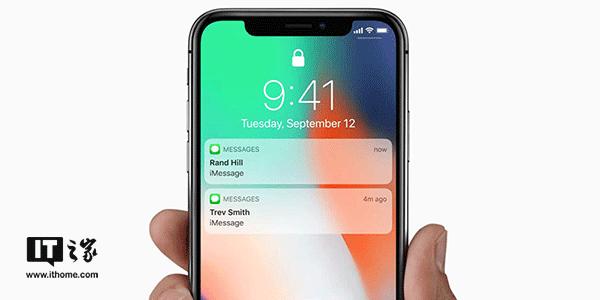 苹果Siri被曝隐私bug:可读出iPhone锁屏上的隐藏消息内容