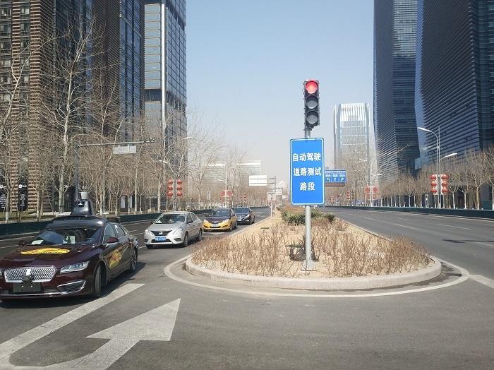 北京颁布自动驾驶牌照,百度获批上路
