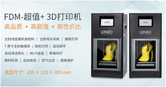 3D打印机创造广告标识行业新未来