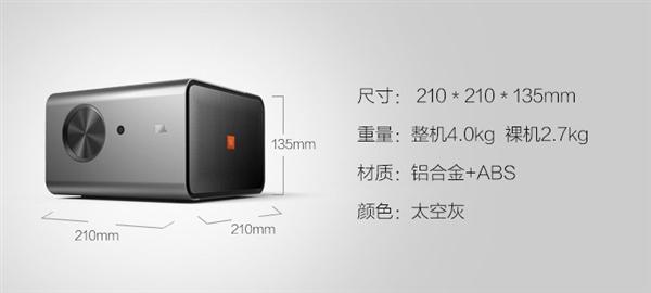 天猫魔屏S1发布:可投300吋巨幕/支持天猫精灵操控