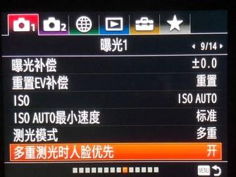 体育可用眼控强 索尼A7M3对焦实战评测