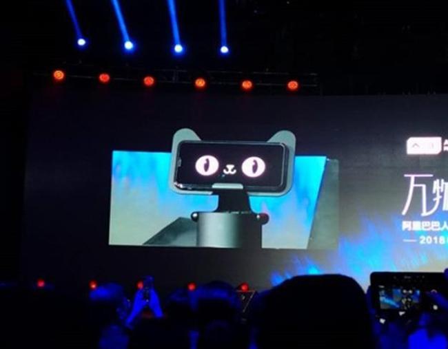 一个配件让AI再次升级 天猫精灵火眼发布