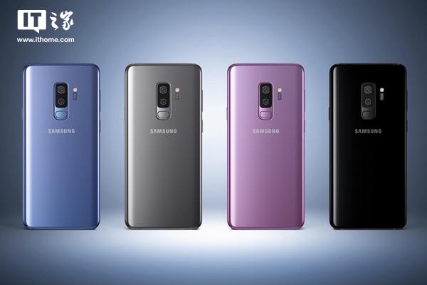 三星:正调查S9/S9+触摸屏出现的无法响应问题