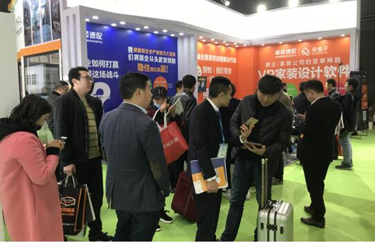 VR家装设计软件房盒子亮相上海建博会,用科技重新定义VR家装