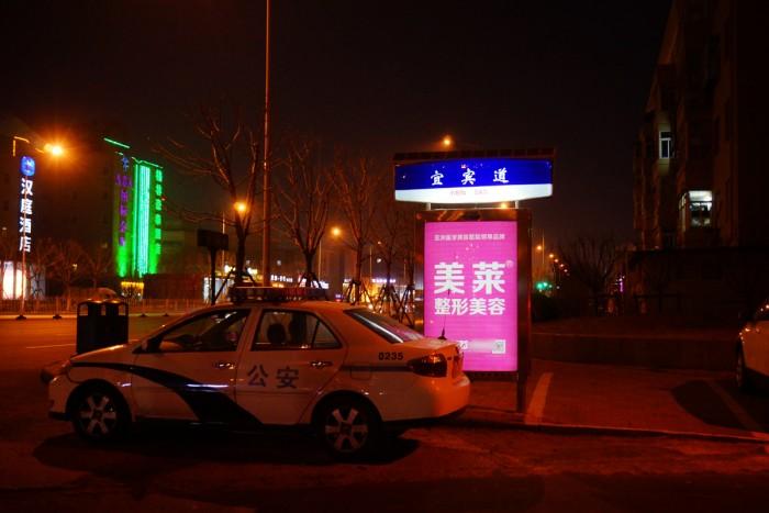 街道路牌广告位照明用上太阳能光伏发电板
