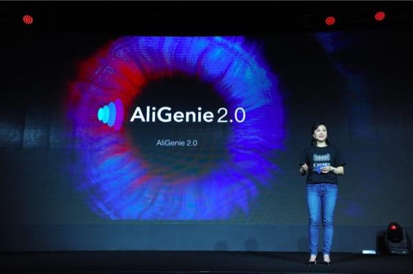 阿里巴巴做AI坚守自己的玩儿法 硬件就做市面上没有的